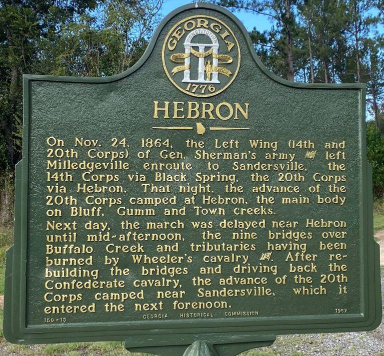 Hebron Historical Marker (2)
